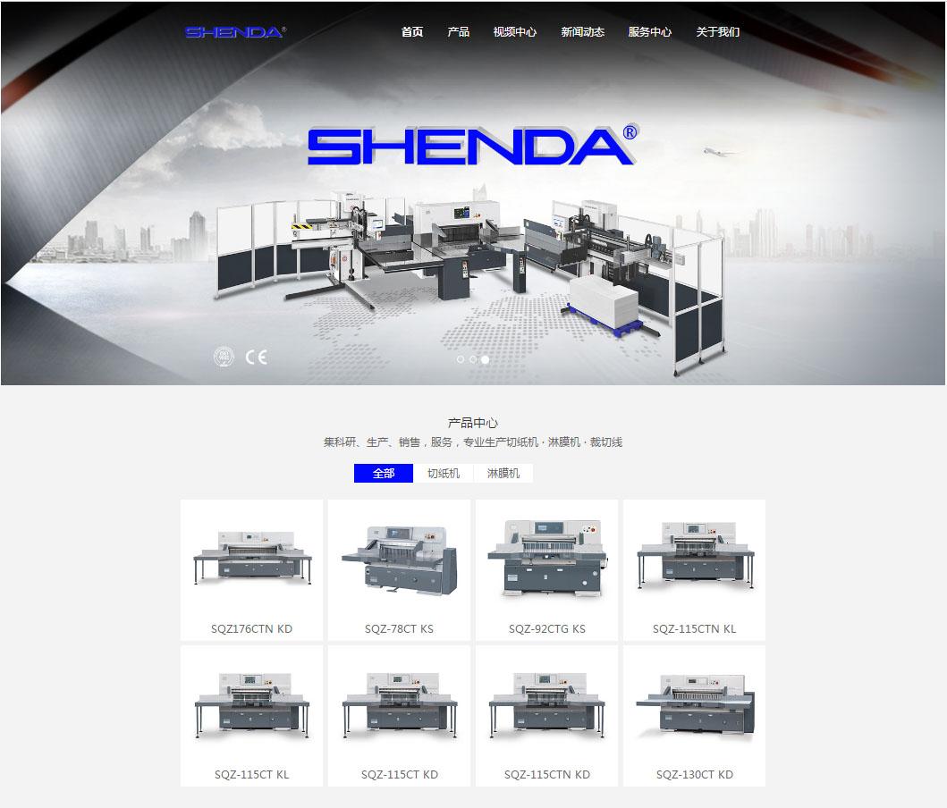 申達印刷機械.jpg